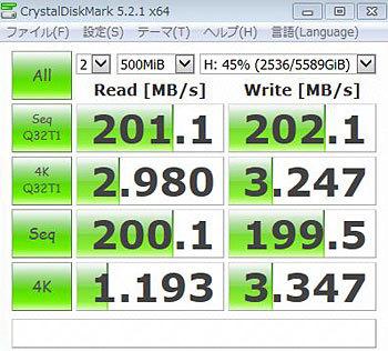 6TB-HDD-3.jpg