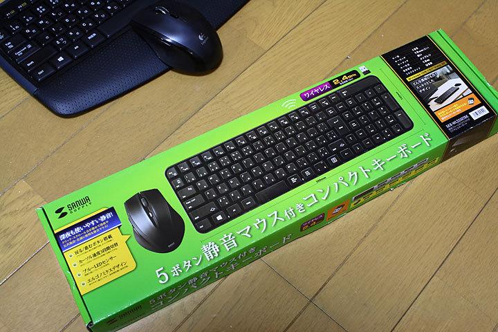 キーボード&マウス.jpg