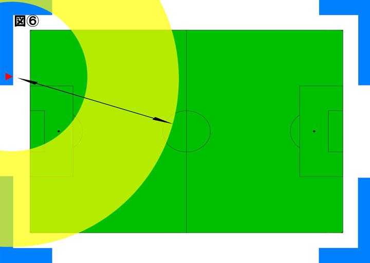サッカー97-10.jpg