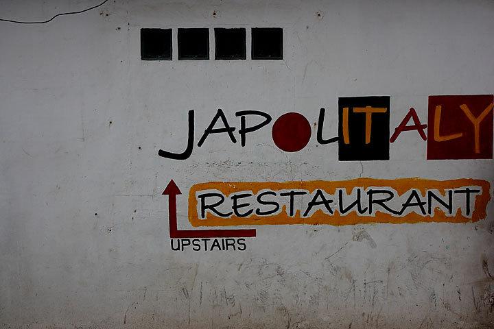 フィリピン2-02.JPG