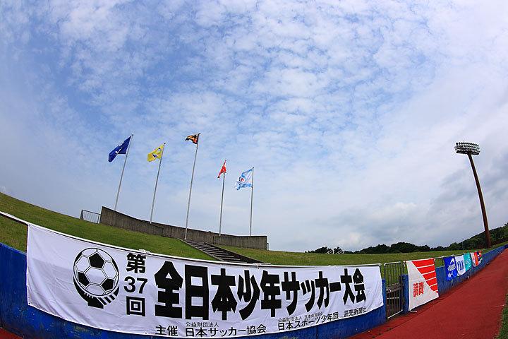 全日本少年サッカー1.JPG