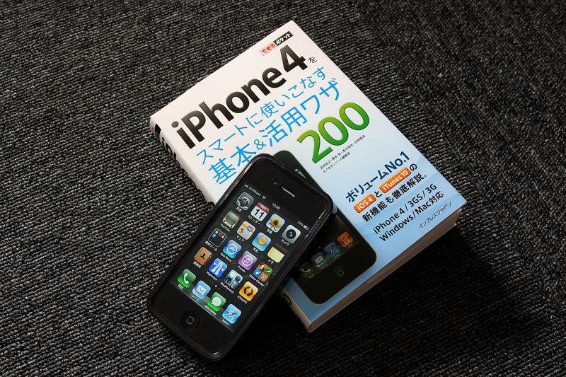 携帯電話2-1.jpg