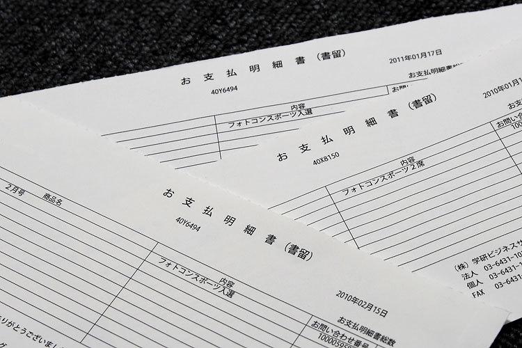 賞品2.jpg