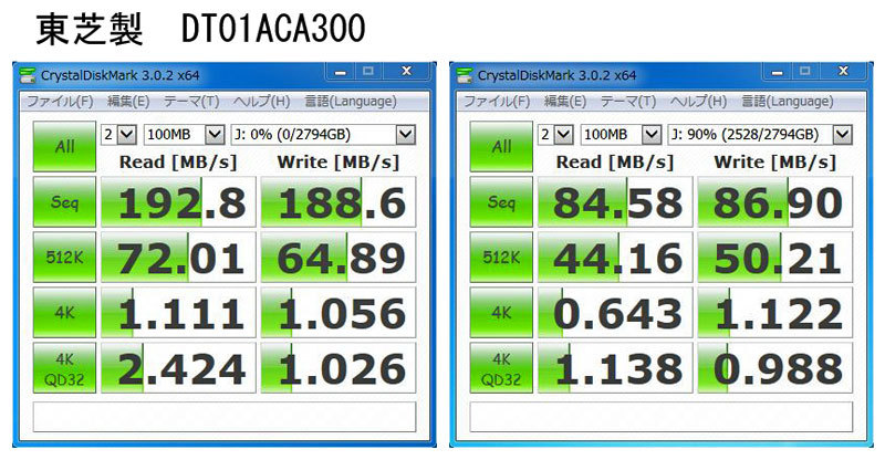 HDD増設-その後1.jpg