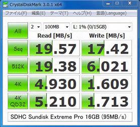 SDHC-UHS-I-2.jpg