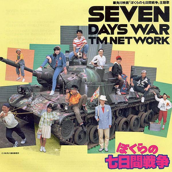seven_day2_war.jpg