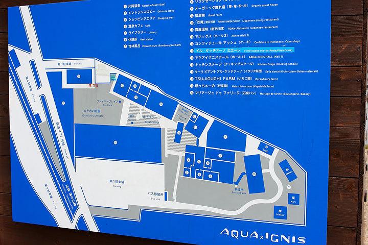 アクアイグニス2.jpg