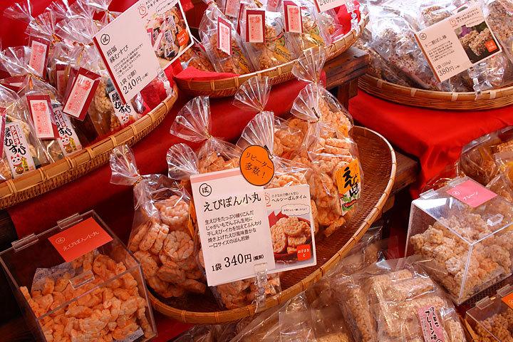 ポン菓子と多幸02.jpg