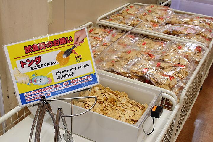 ポン菓子と多幸06.jpg
