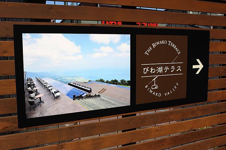 琵琶湖01.jpg