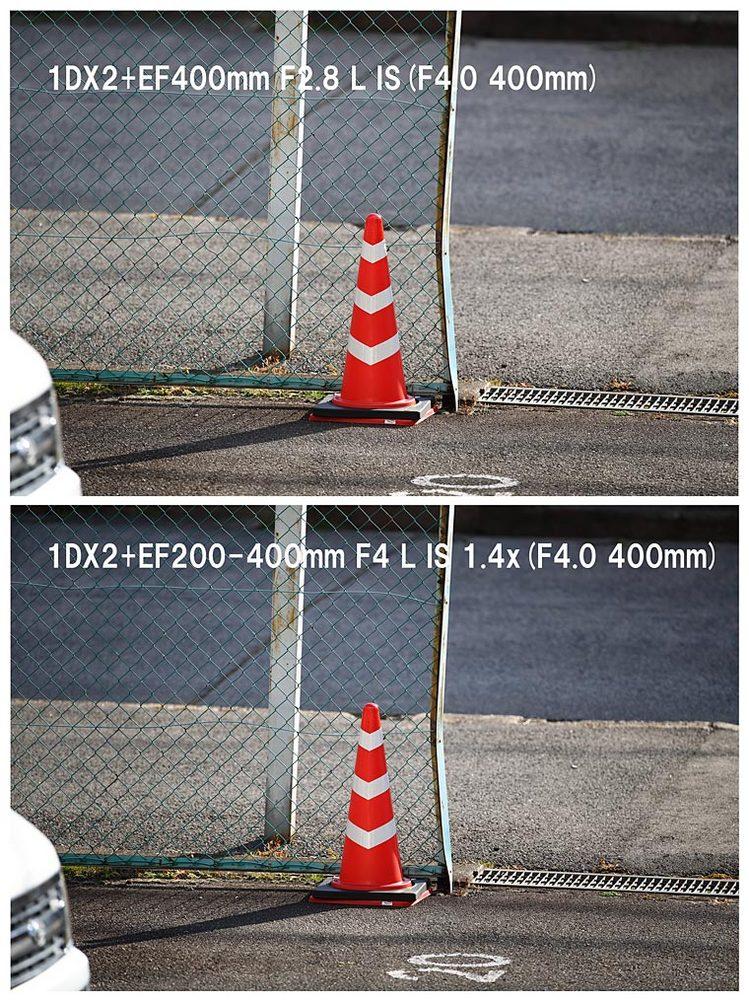 EF200-400-3-08.jpg
