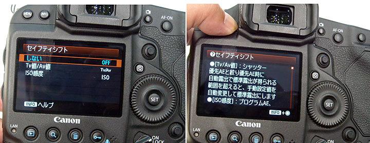 1DX-2.jpg