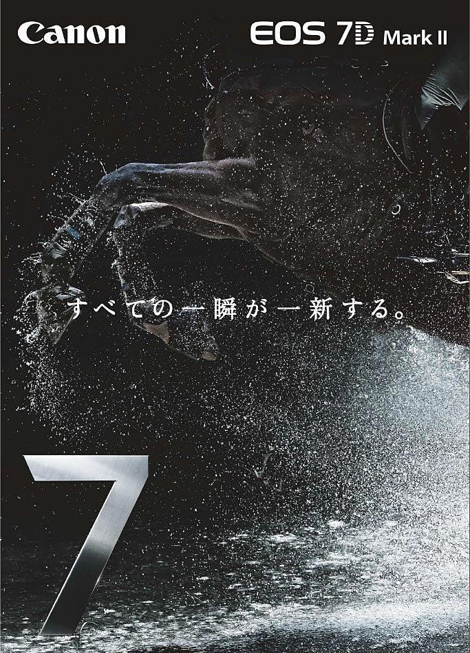 7D2-1-3.jpg