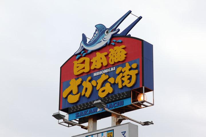 カニカニ8.JPG