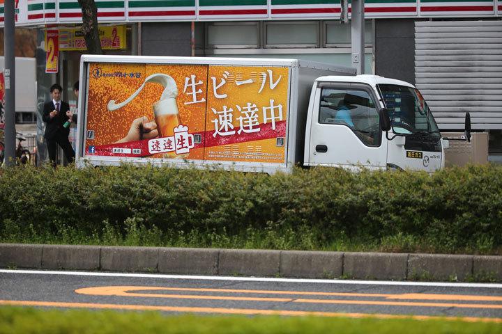 キヤノンプラザ名古屋3.jpg