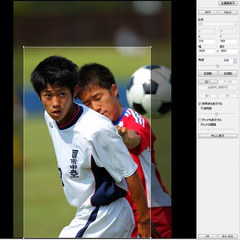 サッカー41-12.jpg