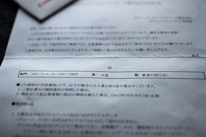フォトコン応募休止2.JPG