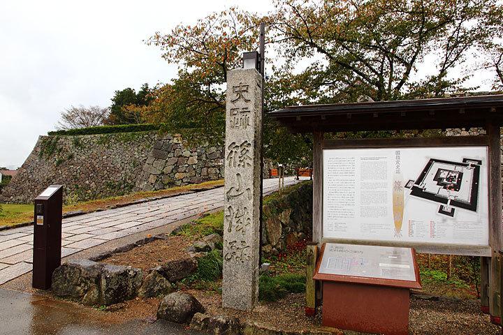 丹波篠山1.jpg