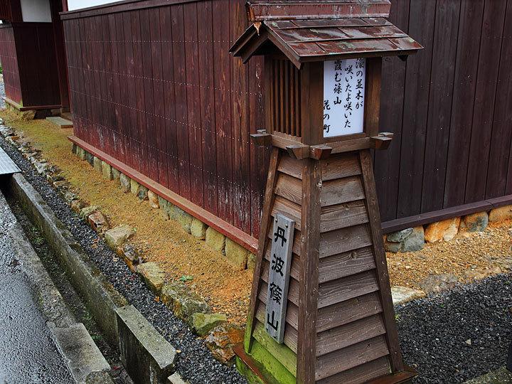 丹波篠山2.jpg