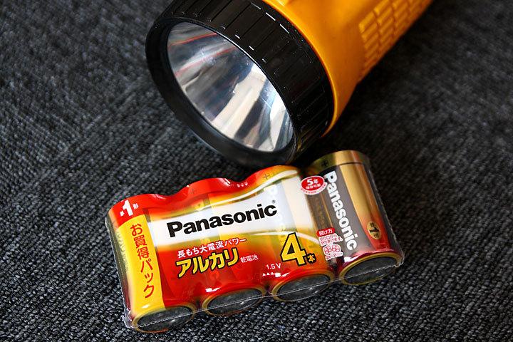 乾電池.JPG