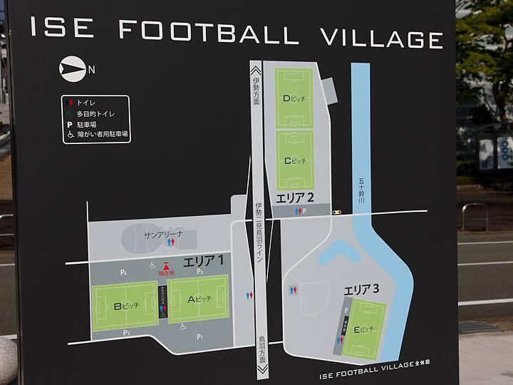 伊勢フットボールヴィレッジ1.JPG
