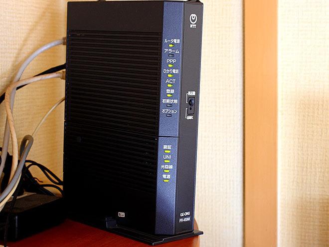 光端末装置(PR-400MI).jpg