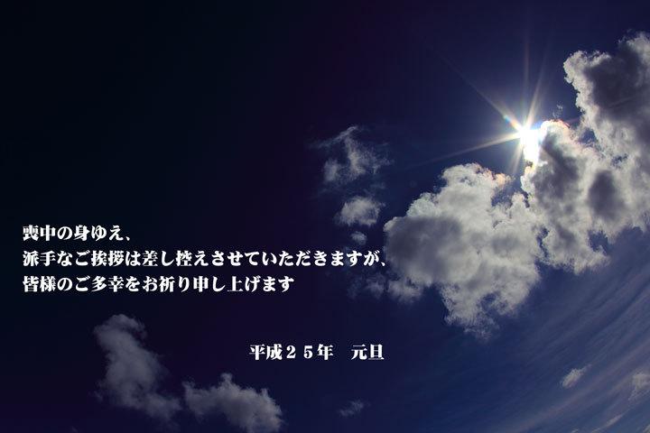 新年.JPG