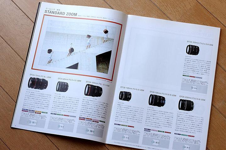 新発表レンズ1.jpg