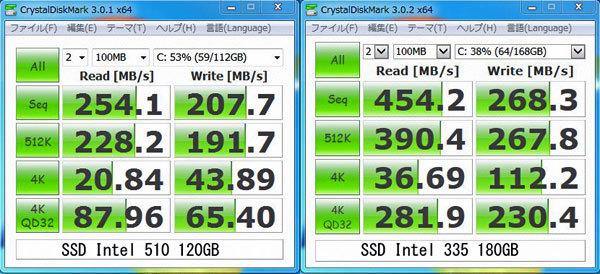新PC導入記7-4.jpg