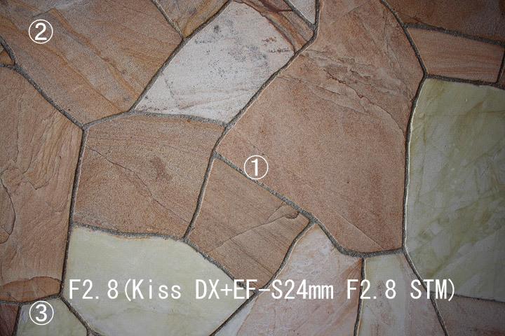 EF-S24-2-2.jpg