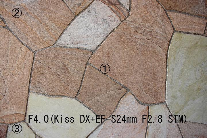 EF-S24-2-4.jpg