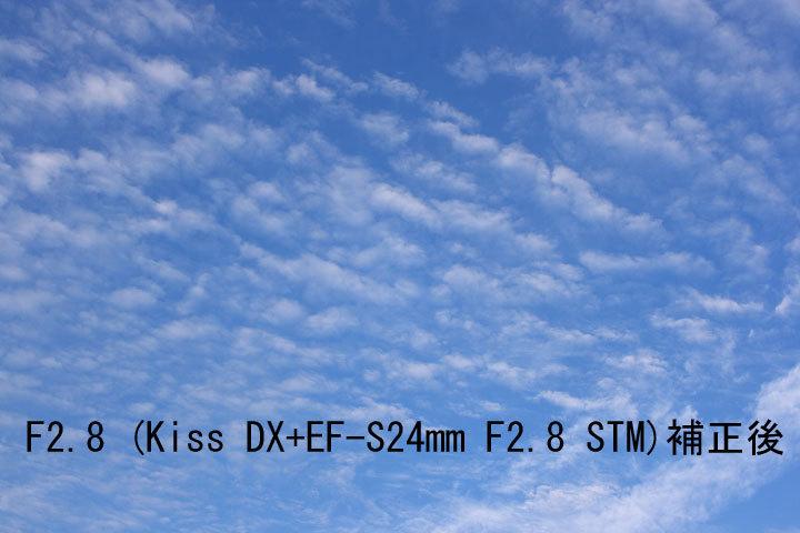 EF-S24-3-4.jpg