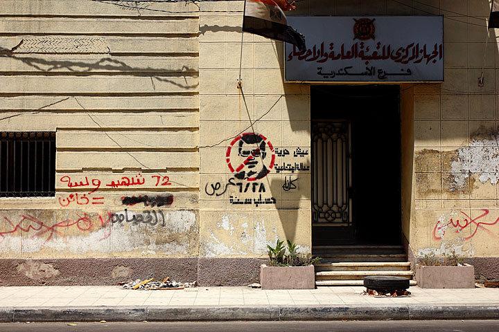 Egypt-3-14.jpg