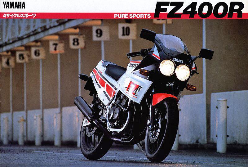 FZ400R-2.jpg