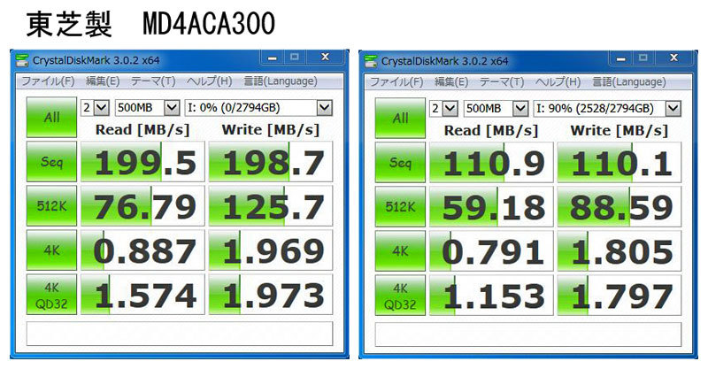 HDD増設-その後2.jpg