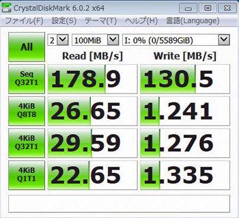 HDD増設・再構築3-4.jpg