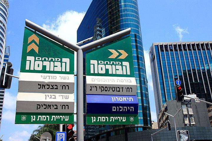 israel-1-03.jpg