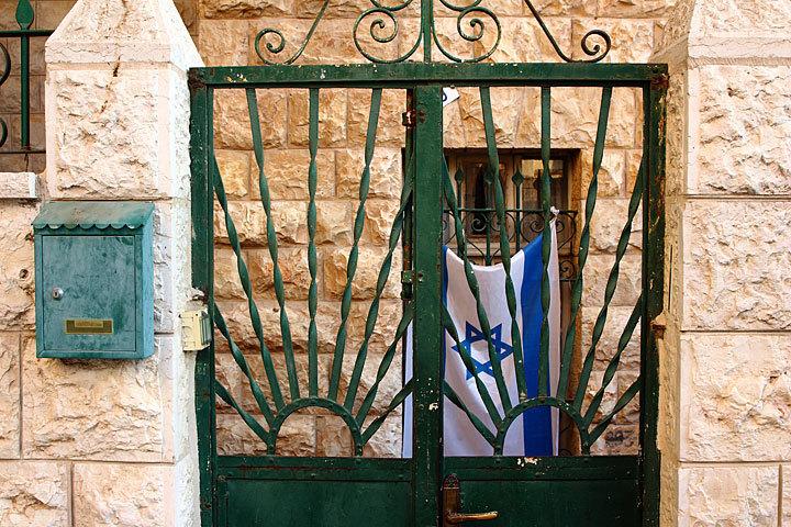 israel-3-01.jpg