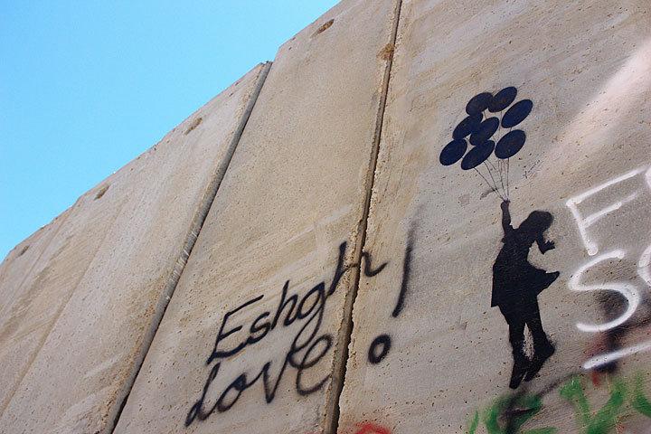 israel-3-06.jpg