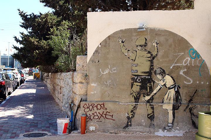 israel-3-08.jpg